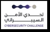 مسار تحدي الأمن السيبراني